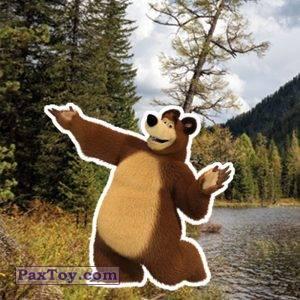 PaxToy slider 14 ВИКТОРИЯ Магнит   Маша и Медведь ТАЙГА