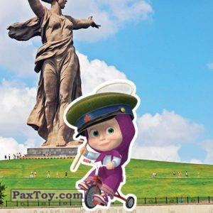PaxToy slider 22 ВИКТОРИЯ Магнит   Маша и Медведь ВОЛГОГРАД