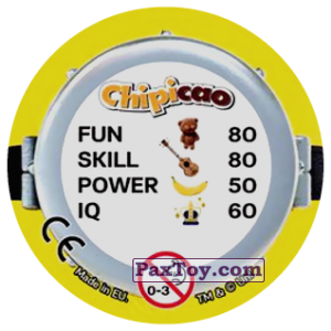 PaxToy.com - 02 OVER CONFIDENT (Сторна-back) из Chipicao: Minions