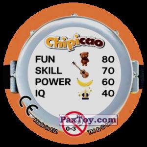 PaxToy.com - 03 BOB ROBERT BOBBY RAY BOY (Сторна-back) из Chipicao: Minions