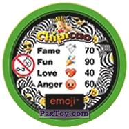 PaxToy.com - 05 MONKEY плачет от смеха (Сторна-back) из Chipicao: EMOJI