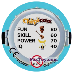 PaxToy.com - 05 I TRY HARDER! (Сторна-back) из Chipicao: Minions