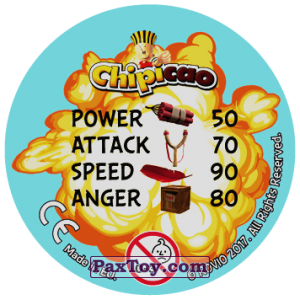 PaxToy.com - 07 Red Bird Fire (Сторна-back) из Chipicao: Angry Birds 2017