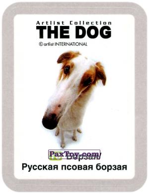 PaxToy.com - 10 Борзая / Русская псовая борзая из Cheetos: THE DOG: Artlist Collection