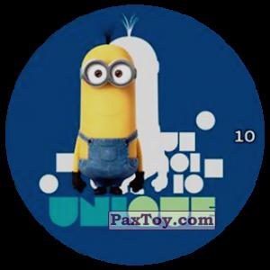 PaxToy.com - 10 UNIQUE из Chipicao: Minions