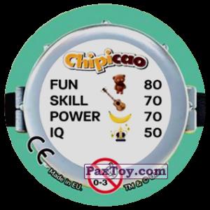 PaxToy.com - 11 UNIQUE (Сторна-back) из Chipicao: Minions