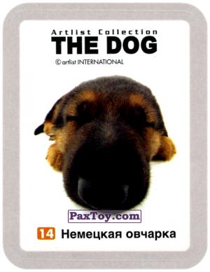 PaxToy.com - 14 Немецкая овчарка из Cheetos: THE DOG: Artlist Collection