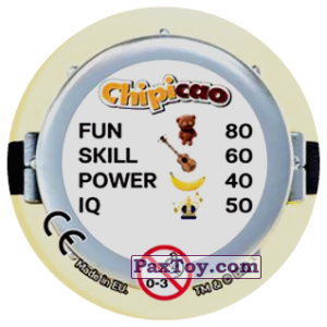 PaxToy.com - 16 Proud To Be A Minion (Сторна-back) из Chipicao: Minions
