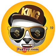 PaxToy.com - 19 Cool Panda King из Chipicao: EMOJI