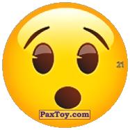 PaxToy.com - 21 Смайлик удивлен из Chipicao: EMOJI