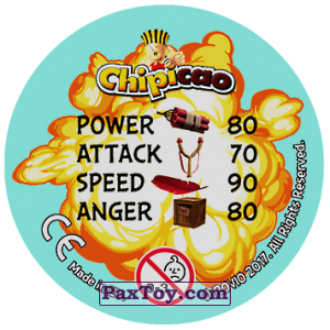 PaxToy.com - 24 BREATHE IN JOY BREATHE OUT ANGER (Сторна-back) из Chipicao: Angry Birds 2017