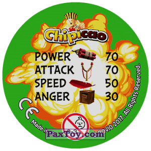 PaxToy.com - 35 GO BIG (Сторна-back) из Chipicao: Angry Birds 2017