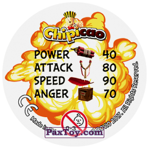PaxToy.com - 39 PIG OUT! (Сторна-back) из Chipicao: Angry Birds 2017