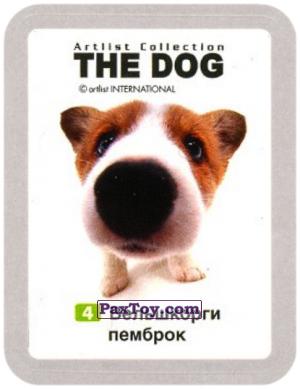 PaxToy.com - 4 Вельшкорги пемброк из Cheetos: THE DOG: Artlist Collection