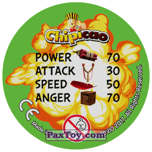 PaxToy.com - 42 ITS ON! (Сторна-back) из Chipicao: Angry Birds 2017