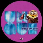 PaxToy 43 UNOQUE