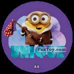 PaxToy 44 UNIQUE