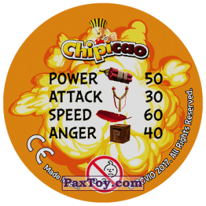 PaxToy.com - 47 KING PIG (Сторна-back) из Chipicao: Angry Birds 2017