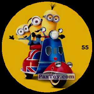 PaxToy.com  Фишка / POG / CAP / Tazo 55 MINIONS ON THE SCOOTER из Chipicao: Minions