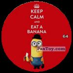 PaxToy 64 KEEP CALM AND EAT A BANANA