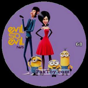 PaxToy.com  Фишка / POG / CAP / Tazo 68 EVIL SO EVIL HERO из Chipicao: Minions