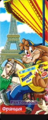 PaxToy.com - 27 Франция - Кролик Квики из Nesquik: Страны