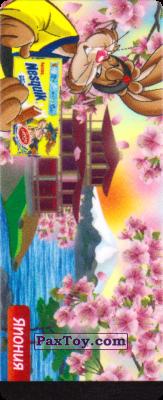 PaxToy.com - 30 Япония - Кролик Квики из Nesquik: Страны