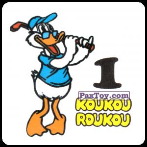 PaxToy.com - 01 Duck with stick - Утка с клюшкой из Koukou Roukou: Наклейки с Животными от Вафель (Россия)