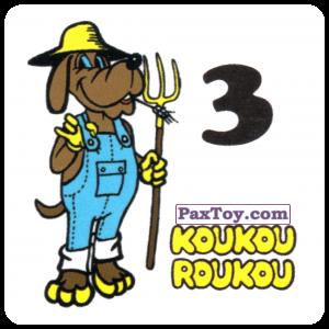 PaxToy.com - 03 Brown dog farmer - Коричневая собака фермер из Koukou Roukou: Наклейки с Животными от Вафель (Россия)