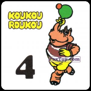PaxToy.com - 04 Orange rhinoceros with racket - Оранжевый носорог с ракеткой из Koukou Roukou: Наклейки с Животными от Вафель (Россия)
