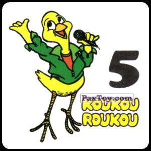 PaxToy.com - 05 Yellow singing pigeon - Желтый поющий голубь из Koukou Roukou: Наклейки с Животными от Вафель (Россия)