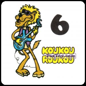 PaxToy.com - 06 Lion with a guitar - Лев с гитарой из Koukou Roukou: Наклейки с Животными от Вафель (Россия)