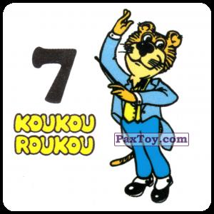 PaxToy.com - 07 Tiger conducting - Тигр дирижер из Koukou Roukou: Наклейки с Животными от Вафель (Россия)