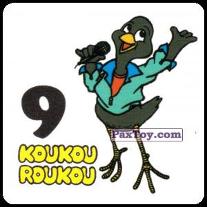 PaxToy.com - 09 Black singing pigeon - Черный поющий голубь из Koukou Roukou: Наклейки с Животными от Вафель (Россия)