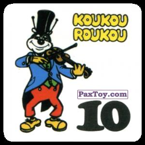PaxToy.com - 10 Grasshopper with violin - Кузнечик со скрипкой из Koukou Roukou: Наклейки с Животными от Вафель (Россия)