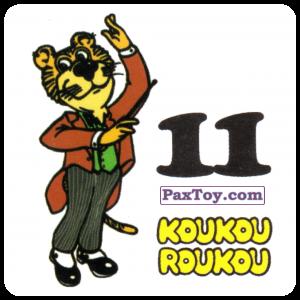 PaxToy.com - 11 Tiger conducting - Тигр дирижер из Koukou Roukou: Наклейки с Животными от Вафель (Россия)