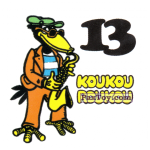 PaxToy.com - 13 The crow saxophonist - Ворона саксофонист из Koukou Roukou: Наклейки с Животными от Вафель (Россия)