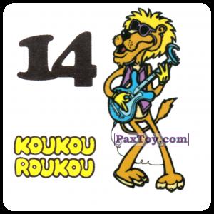 PaxToy.com - 14 Lion with a guitar - Лев с гитарой из Koukou Roukou: Наклейки с Животными от Вафель (Россия)
