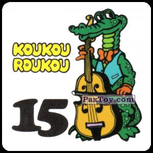 PaxToy.com - 15 Crocodile with a contrabass - Крокодил с контрабасом из Koukou Roukou: Наклейки с Животными от Вафель (Россия)