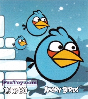 PaxToy.com - 19 из 60 The Blue and The Blue and The Blue из Cheetos: Stickers Angry Birds 2
