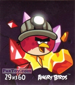 PaxToy.com - 29 из 60 Red из Cheetos: Stickers Angry Birds 2