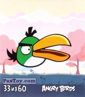PaxToy.com - 33 из 60 Hal из Cheetos: Stickers Angry Birds 2