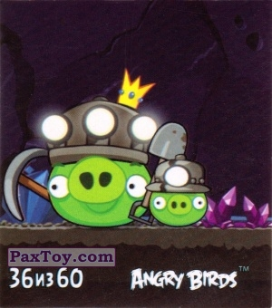 PaxToy.com - 36 из 60 King Pig and Minion Pig из Cheetos: Stickers Angry Birds 2