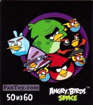 PaxToy.com - 50 из 60 Cosmo Birds из Cheetos: Stickers Angry Birds 2