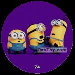 PaxToy 74 HAPPY THREE MINIONS (METAL)