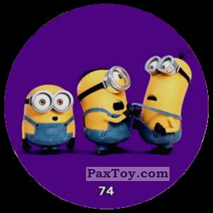 PaxToy.com  Фишка / POG / CAP / Tazo 74 HAPPY THREE MINIONS (METAL) из Chipicao: Minions