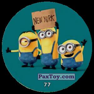 PaxToy.com  Фишка / POG / CAP / Tazo 77 FUNNY MINIONS (METAL) из Chipicao: Minions
