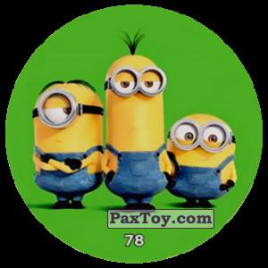 PaxToy.com  Фишка / POG / CAP / Tazo 78 THREE MINIONS (METAL) из Chipicao: Minions