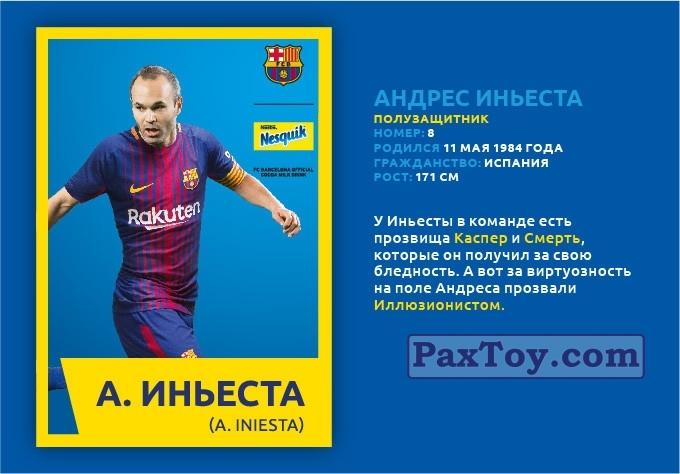 PaxToy А. ИНЬЕСТА (A. INIESTA)