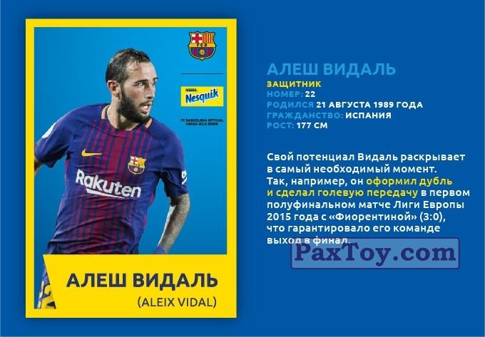 PaxToy АЛЕШ ВИДАЛЬ (ALEIX VIDAL)